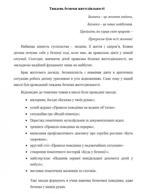/Files/images/000000vozna/bjd/1.jpg